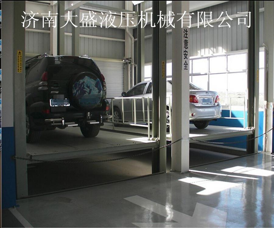 固定式汽车升降平台.jpg